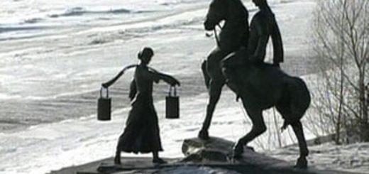 """Скульптура, посвященная роману Шолохова """"Тихий Дон"""""""