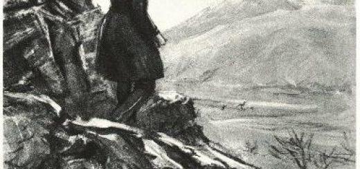 """Печорин - главный герой из романа """"Герой нашего времени"""""""
