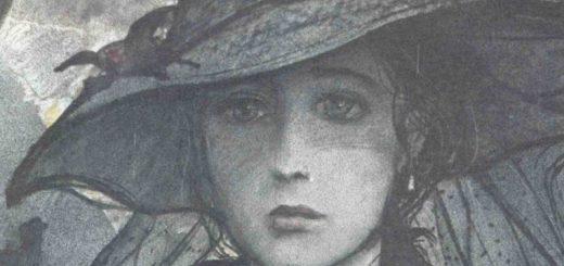 Прекрасная дама, Илья Глазунов, к стихотворению Блока