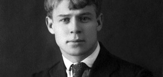Молодой Сергей Есенин