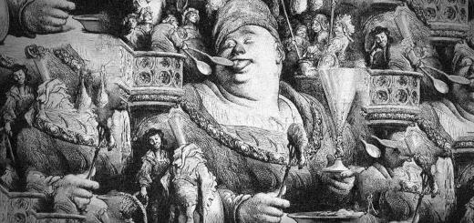 Обложка книги «Гаргантюа и Пантагрюэль»