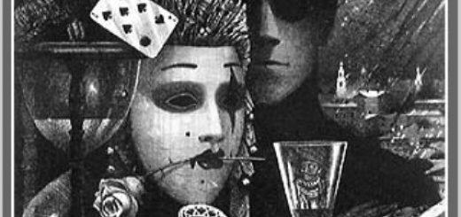 Мастер и Маргарита, черно-белая иллюстрация