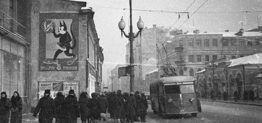 Советский город, советская Москва, черно-белая фотография