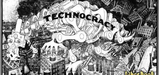 Технократия, иллюстрация к роману О дивный новый мир