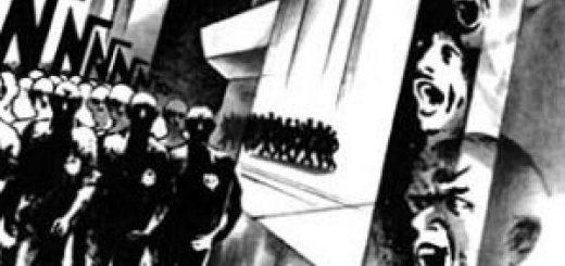 Иллюстрация к роману Мы, антиутопия Мы
