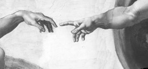Сотворение Адама, черно белая