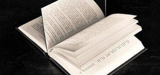 Черно-белая картинка, книга, разделенная зеркалом