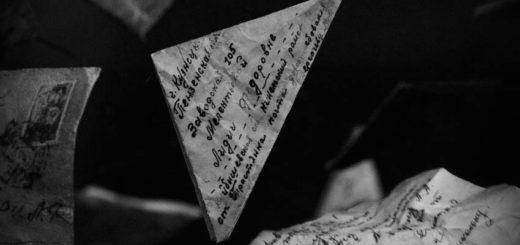 письмо, черно-белая картинка