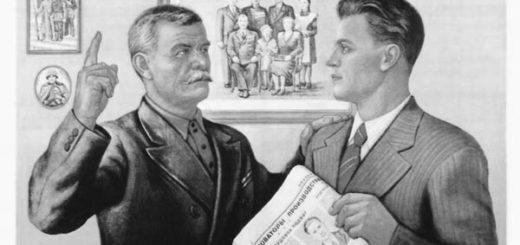 """Советский плакат """"Честью семьи дорожи"""", черно-белая картинка"""