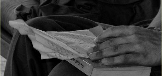 Письмо, черно-белая фотография
