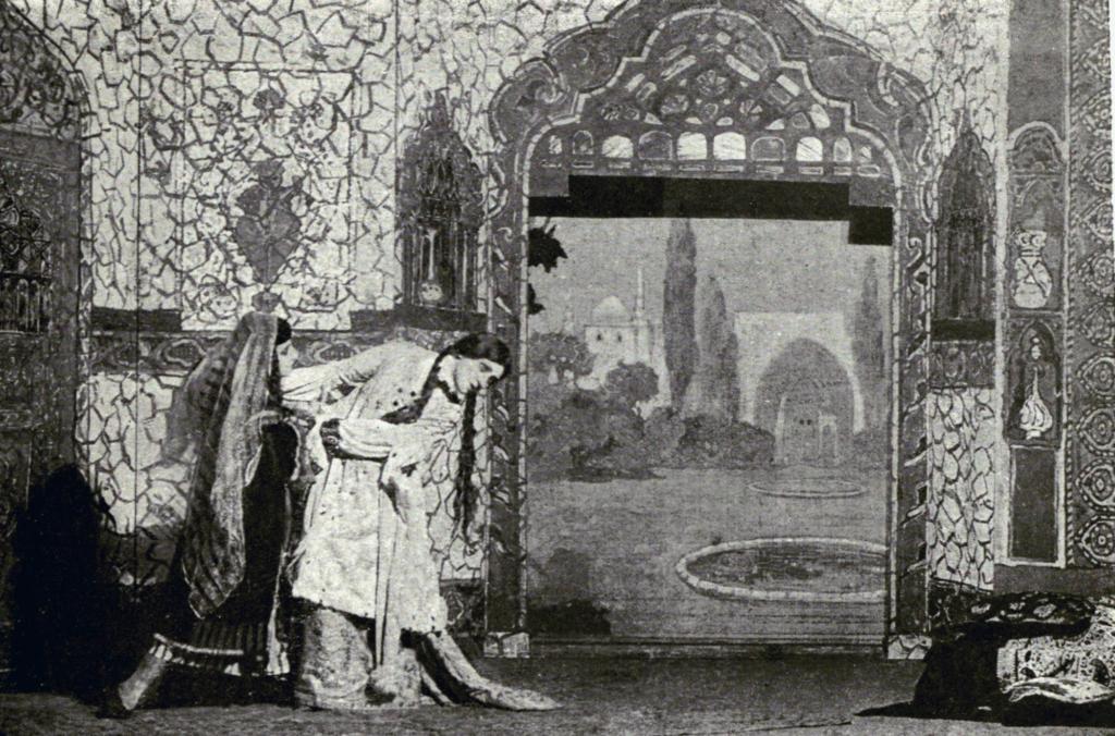 Доклад пушкин бахчисарайский фонтан 5534
