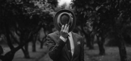 джентльмен в шляпе, черно-белая картинка