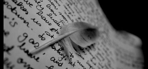 Письмо и перо, бумага, черно-белая картинка