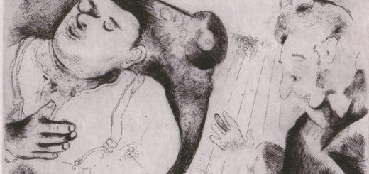 Марк Шагал, иллюстрация к Мертвым душам Гоголя