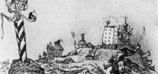 История одного города, рисунок кукрыниксов, черно-белый
