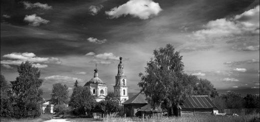 Церковь, черно-белое фото