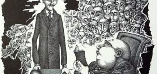 роман Кафки Процесс черно-белое фото