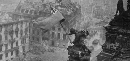 Вторая мировая Война, победа 9 мая, черно-белое историческое фото