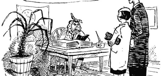 иллюстрация к фельетонам Ильфа и Петрова, черно-белая