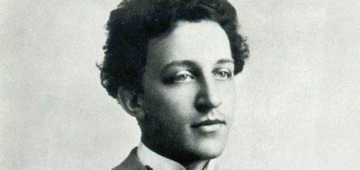 Александр Блок, черно-белое фото