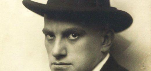 Владимир Маяковский, черно-белое фото