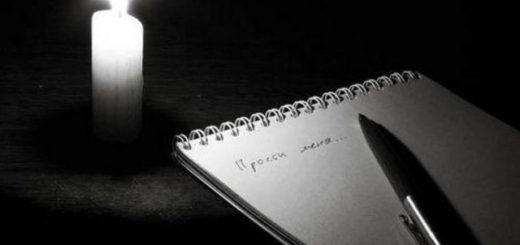 я пишу, ручка и блокнот, черно-белое фото