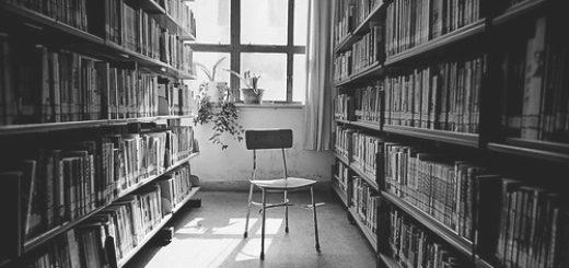 библиотека, черно-белое фото