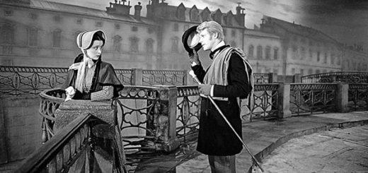 Белые ночи, Достоевский, черно-белое фото