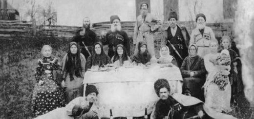 семья казаков, Тихий Дон, черно-белое фото