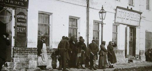 хитровка, 19 век, черно-белое фото