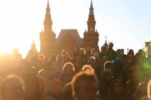 Книжный фестиваль, Москва, 2017