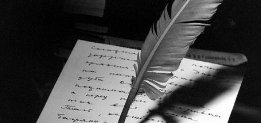стихи, поэт, перо и бумага, черно-белое фото