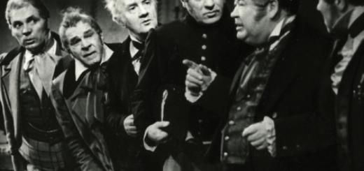 чиновники, Ревизор, Гоголь, черно-белое фото