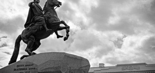 Медный всадник, памятник Петру Первому, черно-белое фото