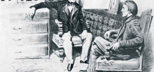 Старосветские помещики, Гоголь, черно-белое фото