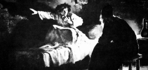 Мцыри, черно-белое фото