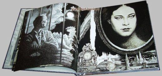 книга Мастер и Маргарита, черно-белое фото