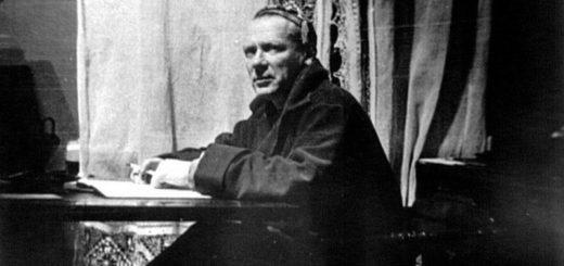 Михаил Булгаков, черно-белое фото