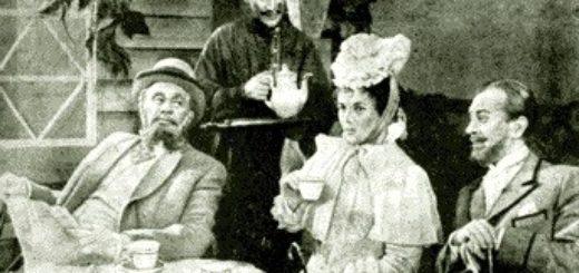 Бесприданница, драма Александра Островского