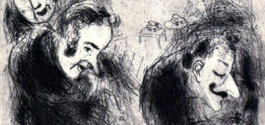 чиновники, мертвые души, Николай Гоголь