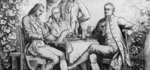 Представители эпохи Просвещения