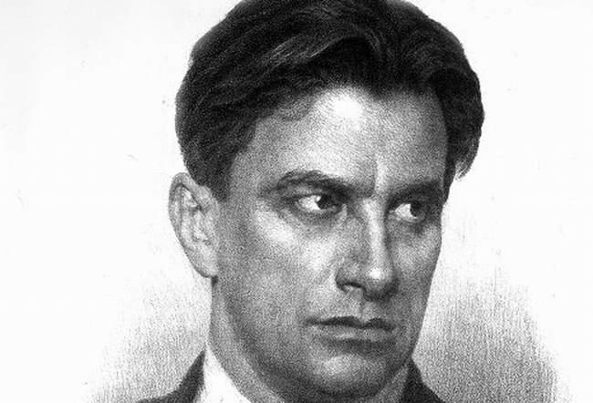 Маяковский и футуризм доклад 8504