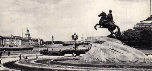 Медный всадник, статуя Петра Первого в Петербурге