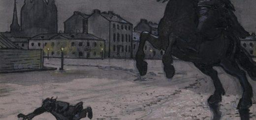 """Поэма Пушкина """"Медный всадник"""": Евгений бежит от памятника"""