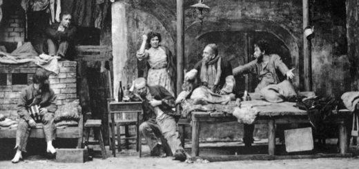 пьеса На дне, Горький, фрагмент из спектакля