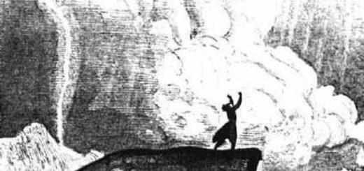 Мцыри на горе, на свободе, герой поэмы Лермонтова