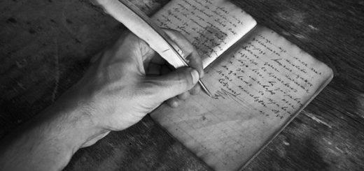 поэт, поэзия, я пишу, стихи, литература