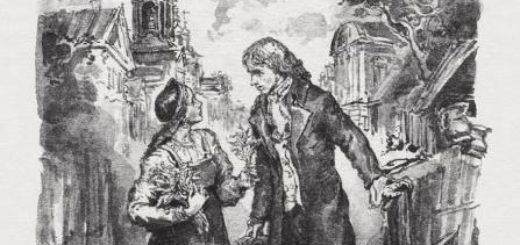 Бедная Лиза, иллюстрация к повести: Лиза и Эраст