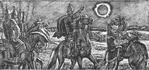 Слово о полку Игореве, солнечное затмение