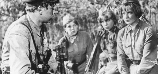 А зори здесь тихие, кадр из советского фильма